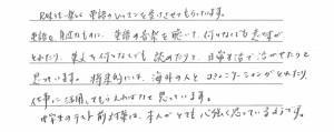 IMG_20160527_0001 (2)