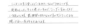 IMG_20160527_0001 (3)