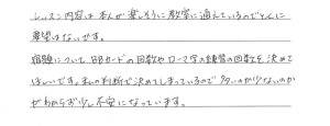 IMG_20160527_0001