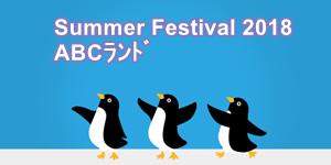 _e_summer_a21_s512_summer_a21_0