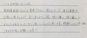 IMG_7115