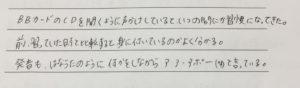 IMG_7116