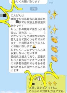 IMG_3679 (2)